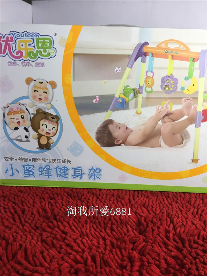 Youlean newborn baby early education toys bed rattles bed bells music fitness rack baby gifts