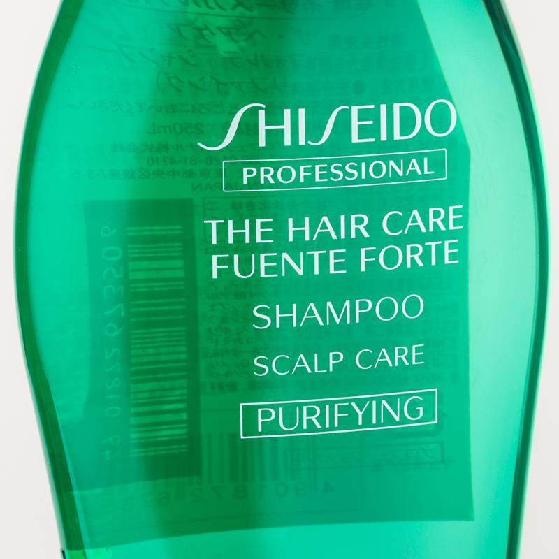 Shiseido champú de enfermería enfermería fragancia de la red a través del cuero cabelludo sin champú de 250 ml de aceite de silicona