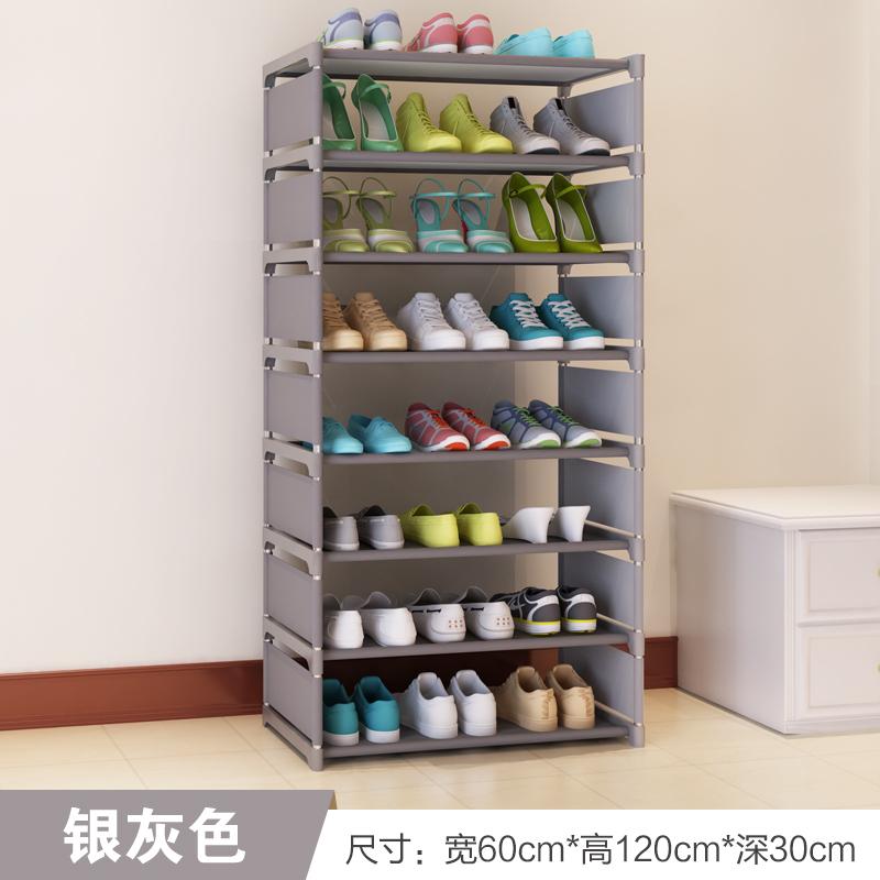 Sapato com sapato de ferro - simples Nacional - rack de montagem minimalista Moderno pacote especial.