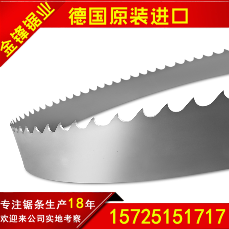 Saw blade is used to cut the metal band saw blade with a width of 27 and a thickness of 0.9. The length of the saw blade is customized