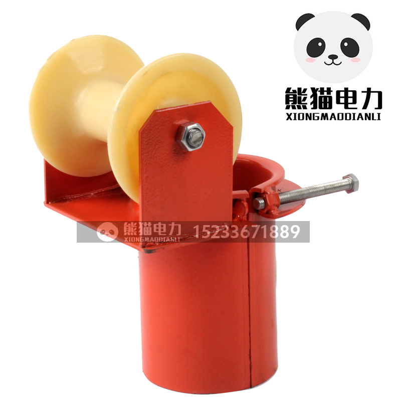 Cable pulley triple pay-off pulley nozzle pulley V-type corner trolley straight line trolley take-off pulley
