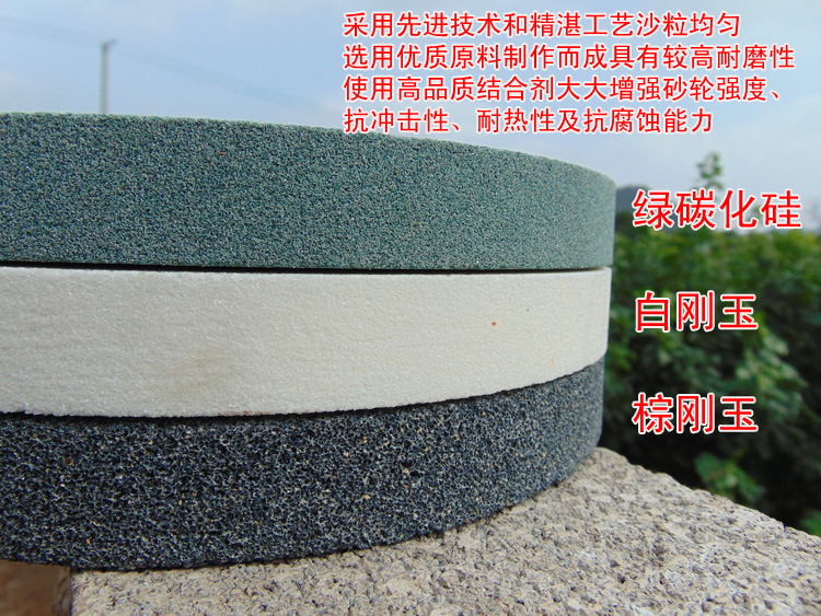Hengshan industrial grinding wheel, green silicon carbide / carbide / white jade rigid / grinding alloy turning tool / drill bit / all kinds of materials