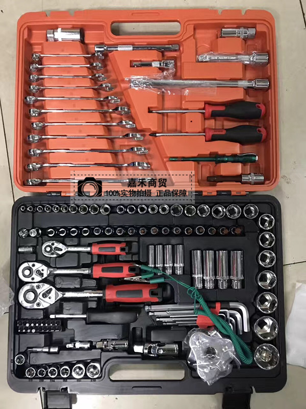 Professional class auto repair tool set socket wrench, batch car repair tool combination toolbox 53 pieces 150 pieces