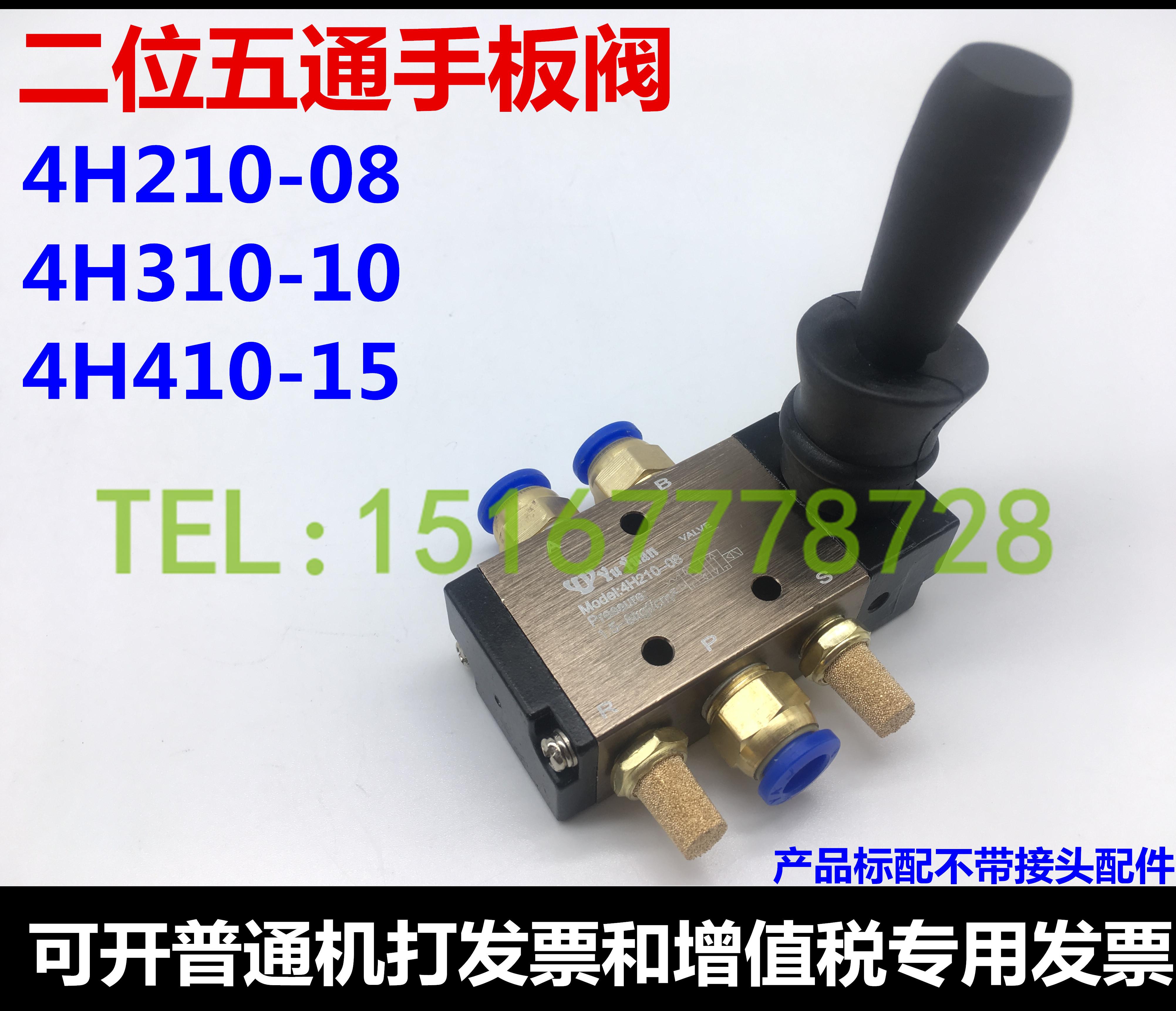 Las válvulas de gas 4-084H310-10 llave válvula de válvula interruptor dos H210 cilindro telescópico de cinco a través de control