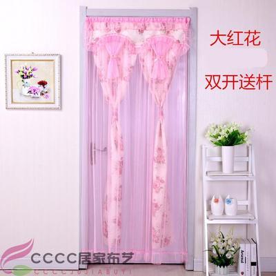 Rèm cửa phòng ngủ bốn mùa 10 ngăn chặn điều hòa rèm cửa hạ nhà dài rèm Rèm cửa Nhật Bản