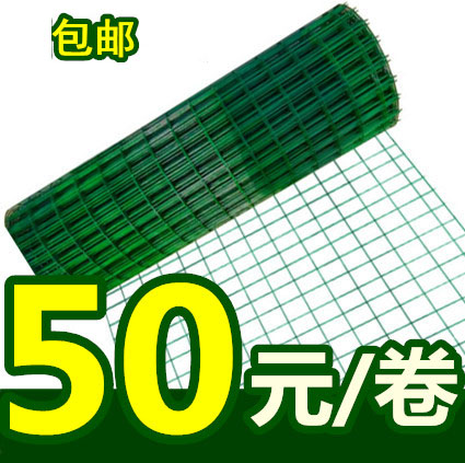 The new barbed wire fence breeding net enclosure mountain sheep duck and goose anti-theft fence wire net orchard