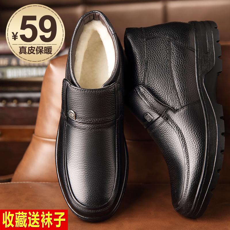 冬季男士棉鞋男加绒保