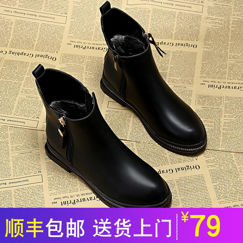 秋季靴子2017新款女韓版真皮小短靴英倫風平底學生百搭馬丁靴鼕靴