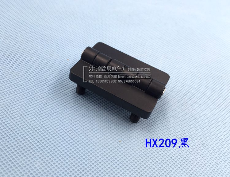 Factory direct sale HX209 zinc alloy distribution box door hinge switch cabinet hinge