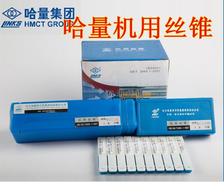 Haliang lengthened special machine tap tap M10*1/12*1.5/14*1.5-M20*1.5 fine teeth
