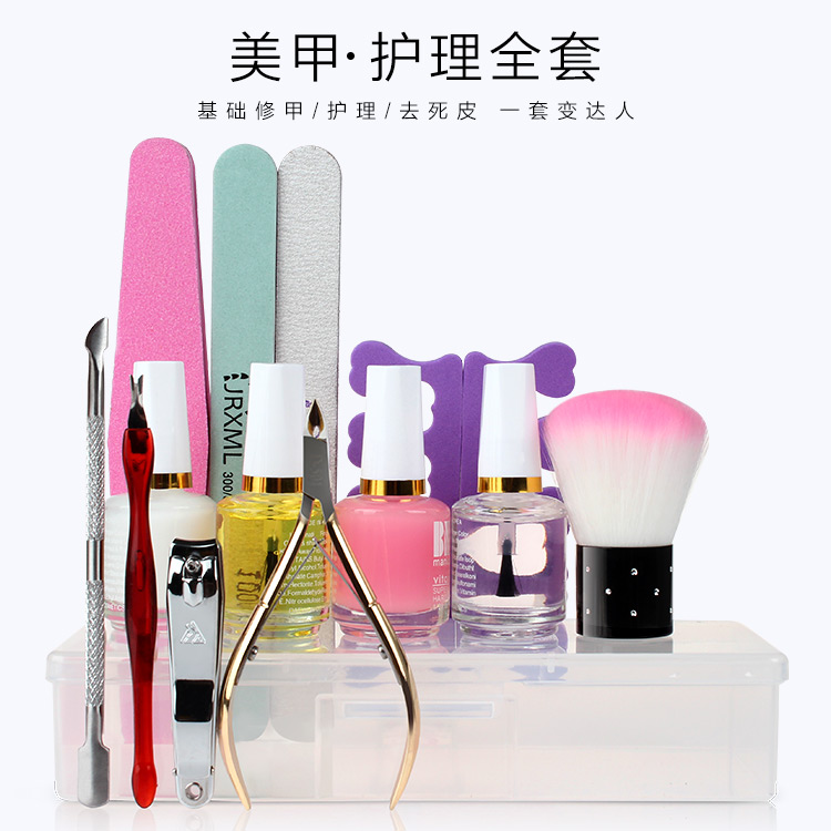 Manicure kit complete nail polish a nursing foundation for beginners pruning manicure supplies