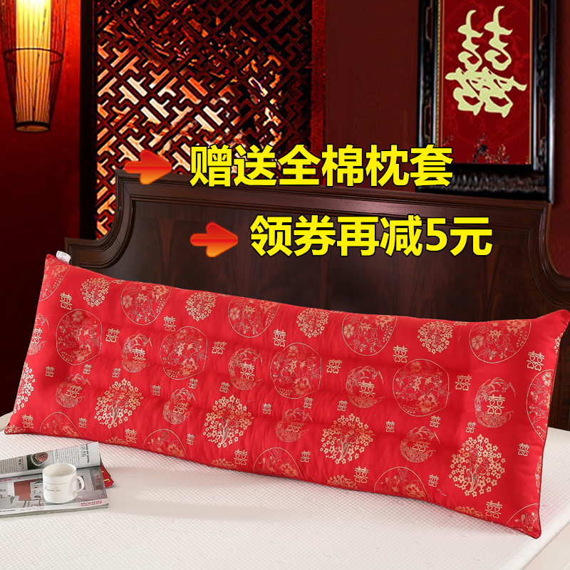 綿を枕枕枕カップル1 . 2ペア1.5m長枕の1 . 8メートルケツメイシブライダル護頚成人