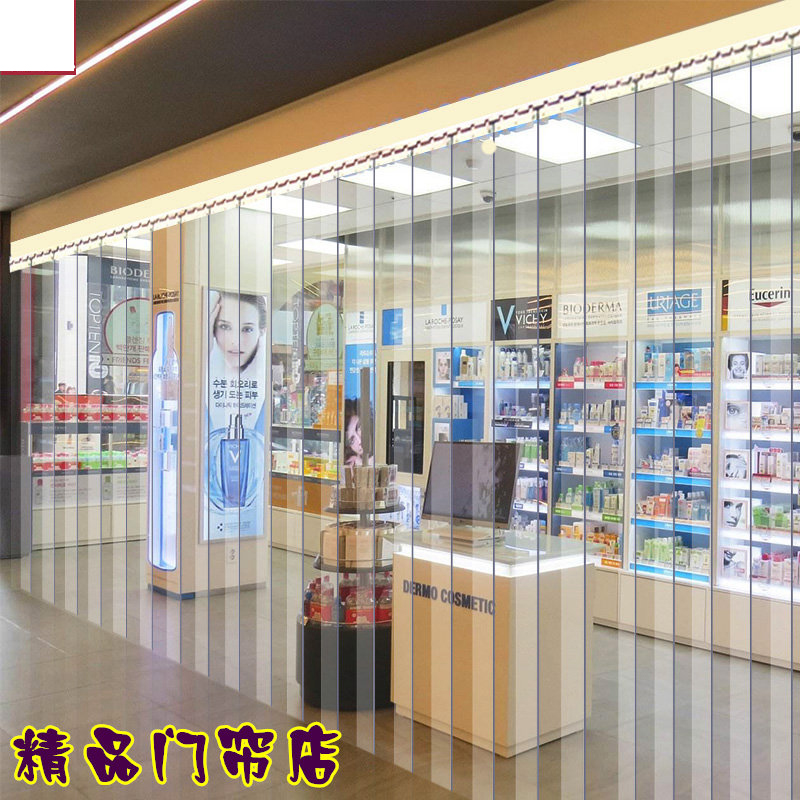 Thickening plastic, white transparent wind, anti freezing, heat insulation, dustproof curtain, air conditioner soft door curtain, partition hanging curtain