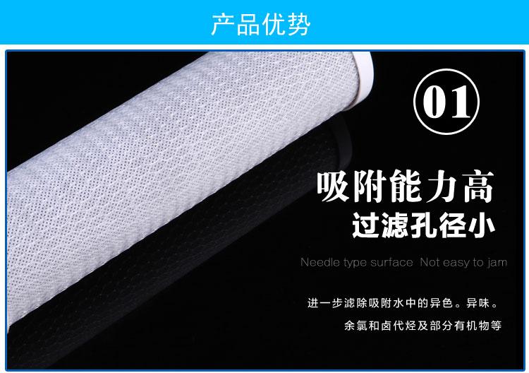10 centímetros de carbón comprimido de un CTO de carbón activado de coco universal filtro purificador de agua