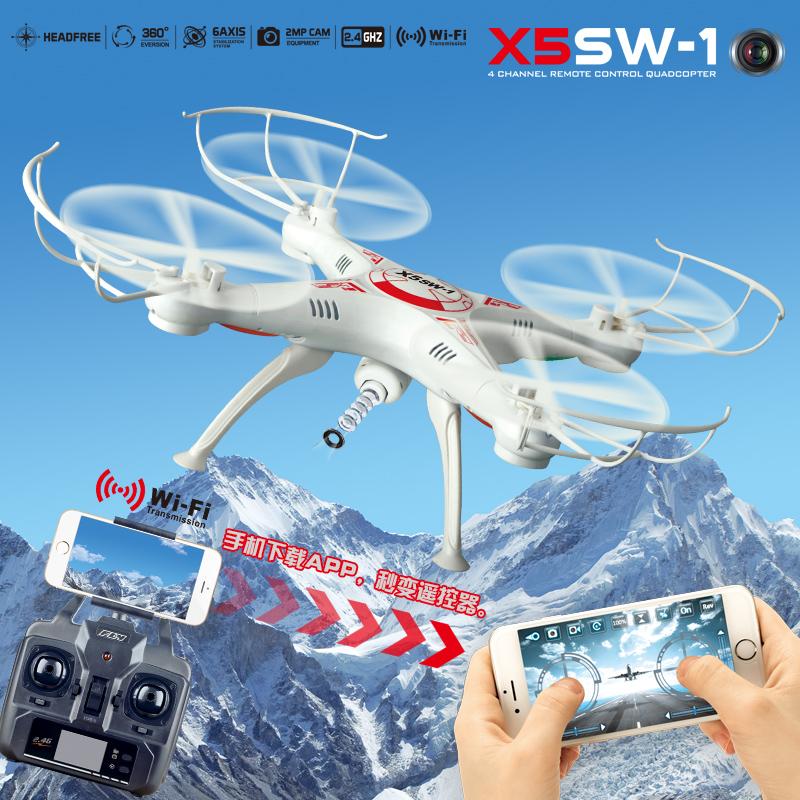 Lennuki neljateljelise õhusõiduki kaugjuhtimisseadme õhusõiduk WIFI reaalajas edastamine UAV laadimine suur langus nelja rootori