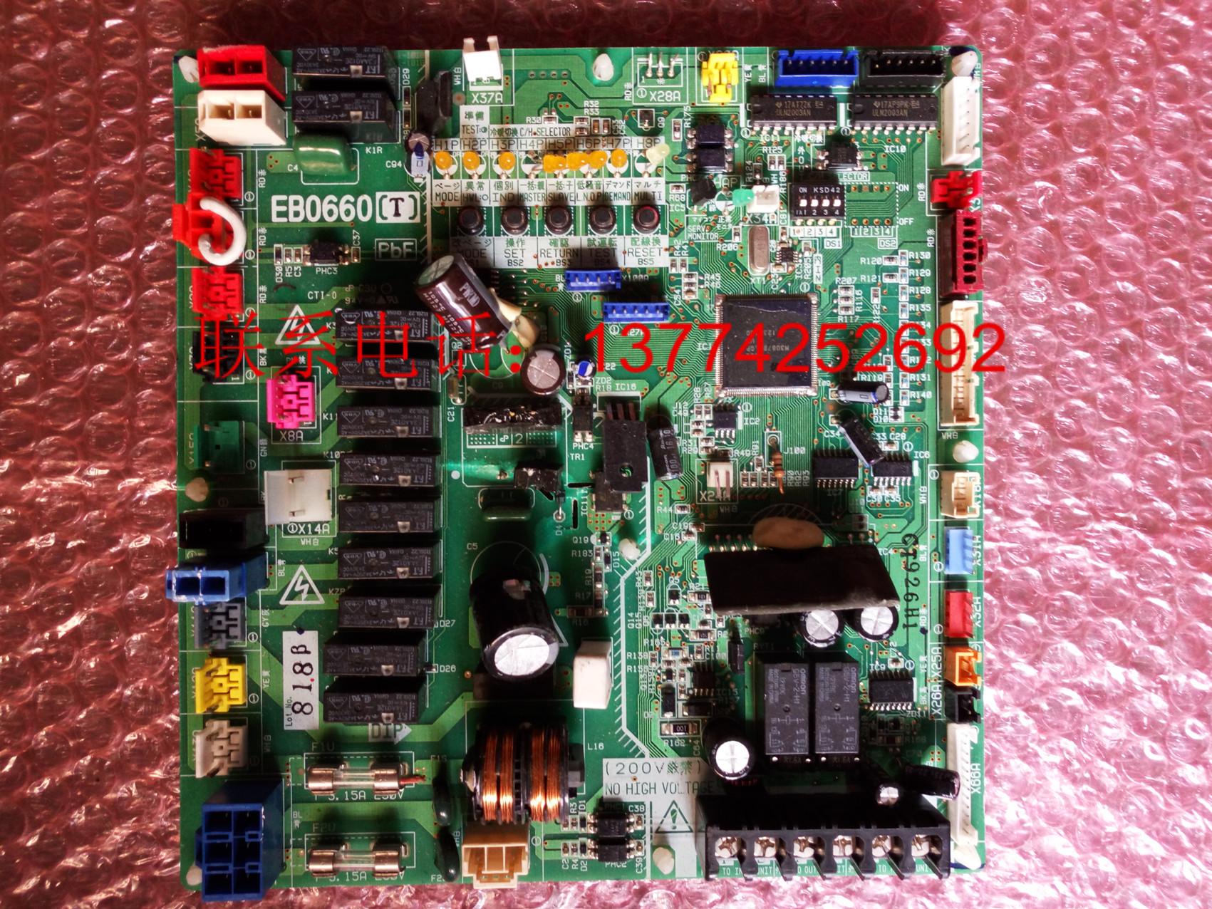 Daikin klimaanlagen - Aufsichtsrat EB0660 Daikin V3 - Control panel.