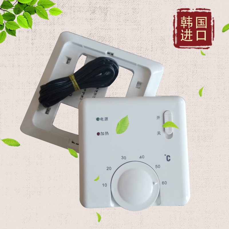 южна корея електрически канг термостата електрически филм на електрически подово отопление на голяма мощност регулатор пакет по пощата.