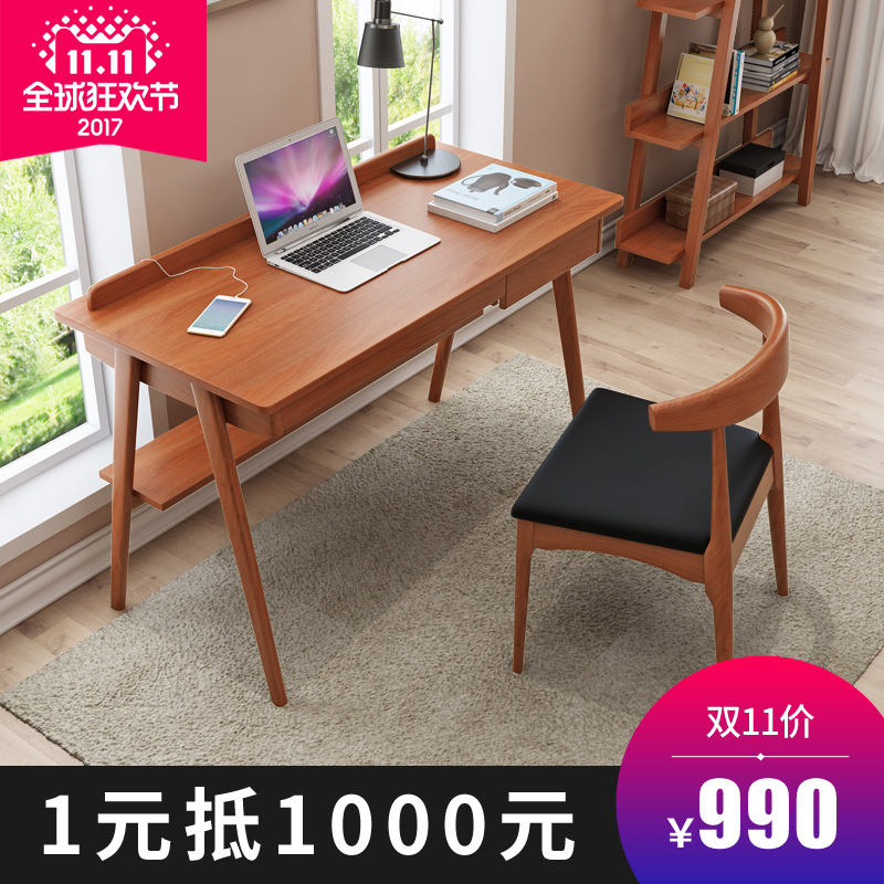 North European solid wood Book chairs and tables combination small family study furniture