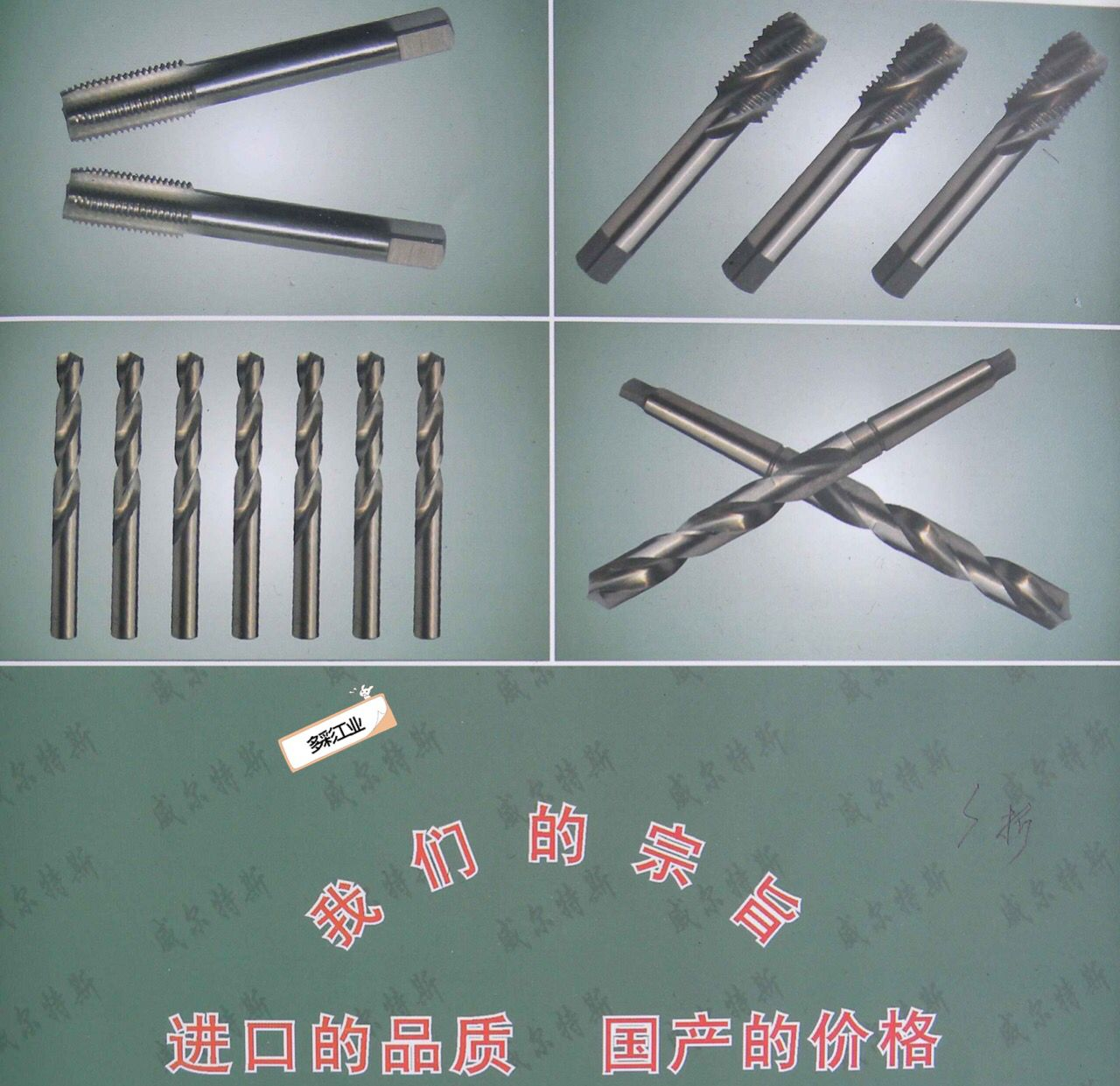 Sino German joint venture will Corrientes brand high cobalt stainless steel American Standard tap tap 5#-3/4 specifications