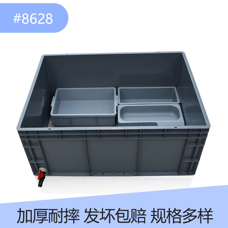 Rectangular plastic box turtle turtle cylinder side drainage medium turtle pond ecological aquaculture water box thickening cylinder tortoise turtle nests