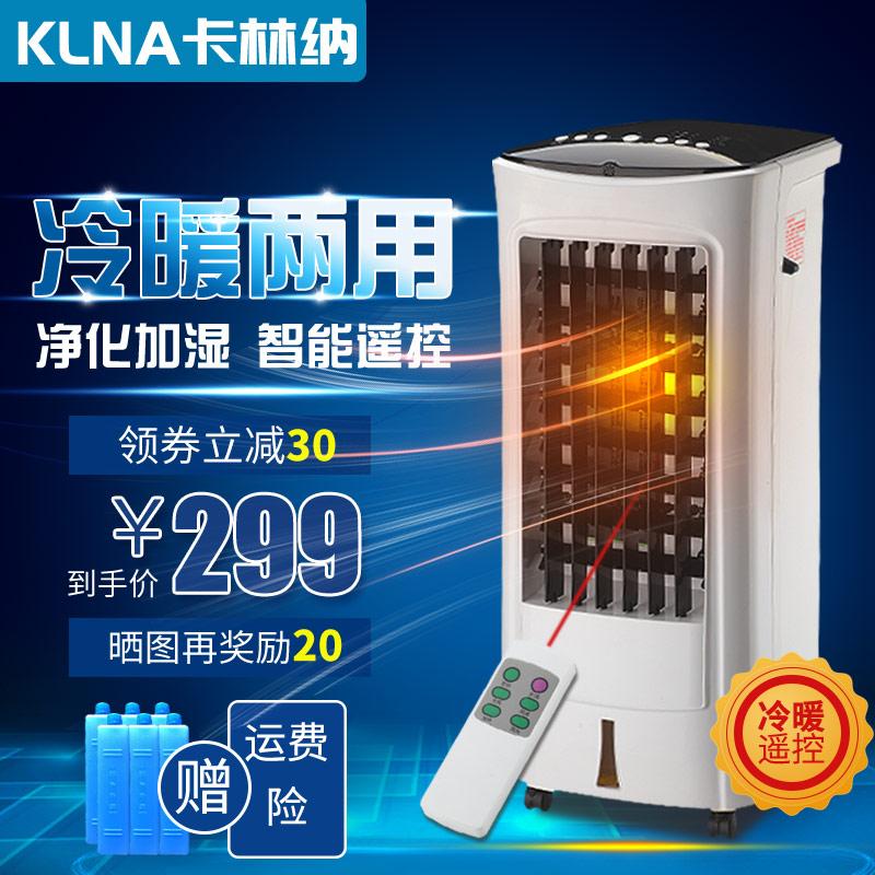 Die klimaanlage, Ventilator, heizung und kühlung MIT Kalina raumheizung und fan - mobile Stumm Kleine klimaanlage lüfter - lüfter