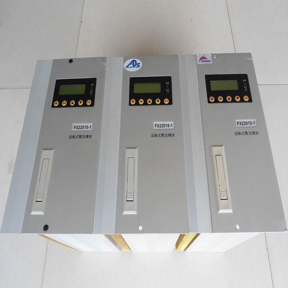 El módulo de mantenimiento y recuperación de la energía FX22010-1, tres años de garantía.