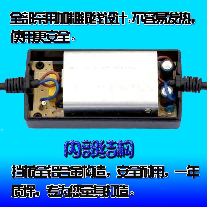 220 U 12v - Haushalte Strom - kühlschrank Direkt im Camp eine adapter - Staub aufblähen.