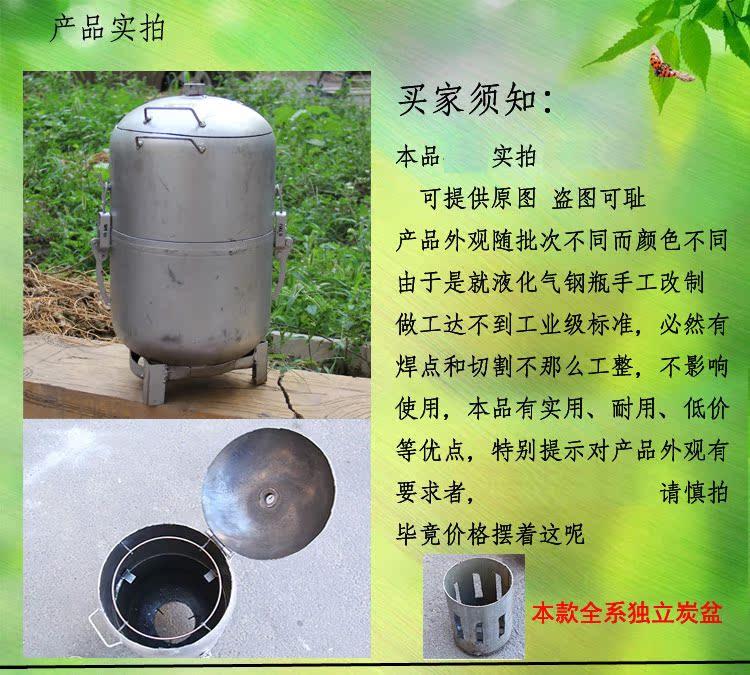 El tanque de gas de un horno multifunción Tuba barbacoa de carbón hornos a palos para brochetas de herramientas