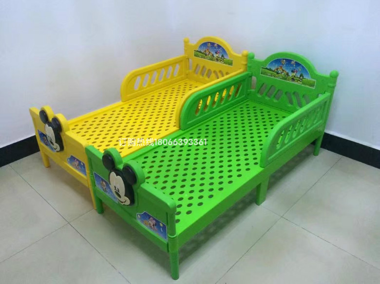 Children's plastic bed, kindergarten cartoon modeling, boys and girls nap, lunch break bed with guardrail, single baby bed