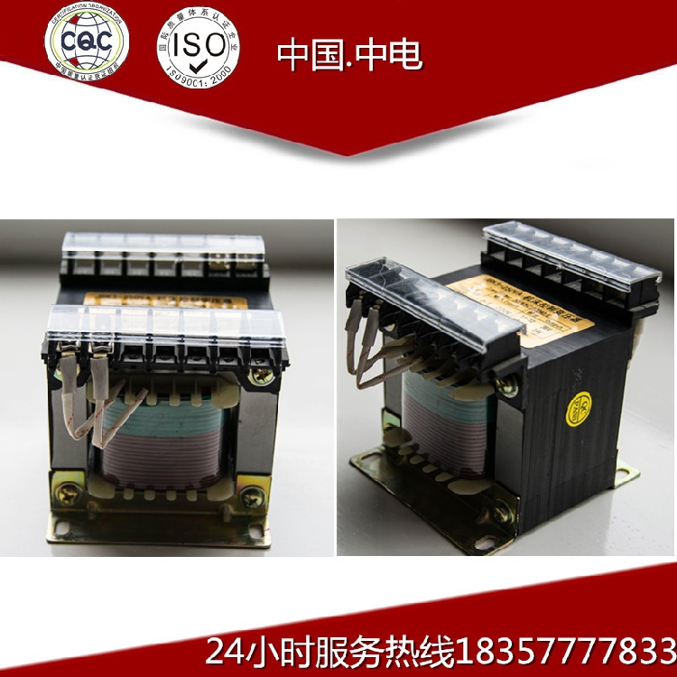 JBK3-630W machine tool equipment control power supply transformer AC380V220V to 110V amount of multi mail