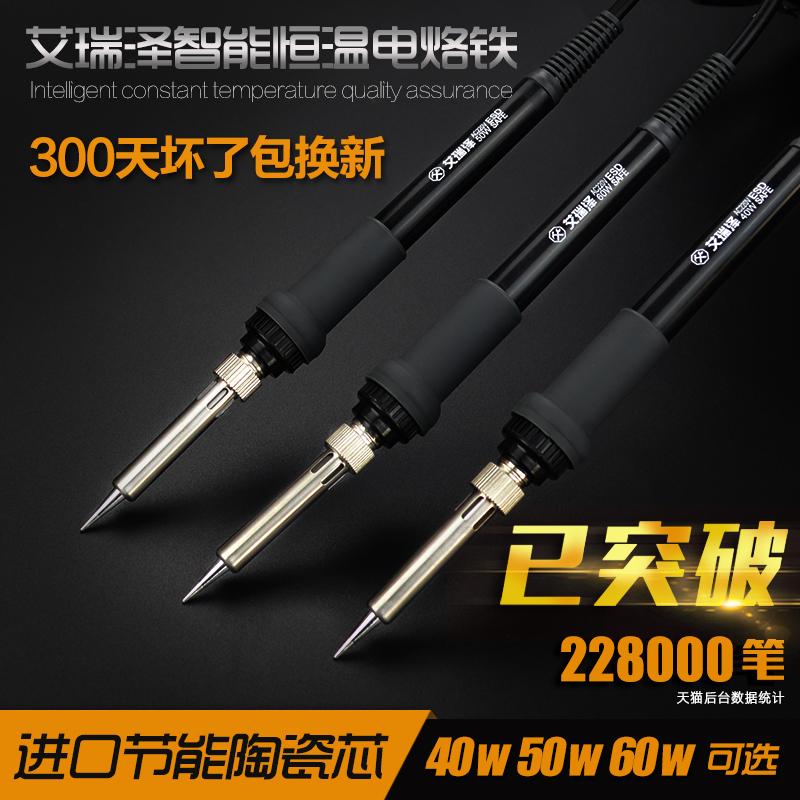 Professional thermostat electric iron set welding pen soldering gun welding ferroelectric chromium ferroelectric