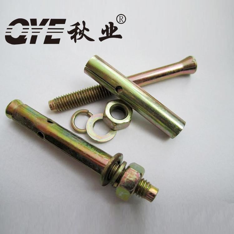Autumn industry GB color zinc expansion screw bolt