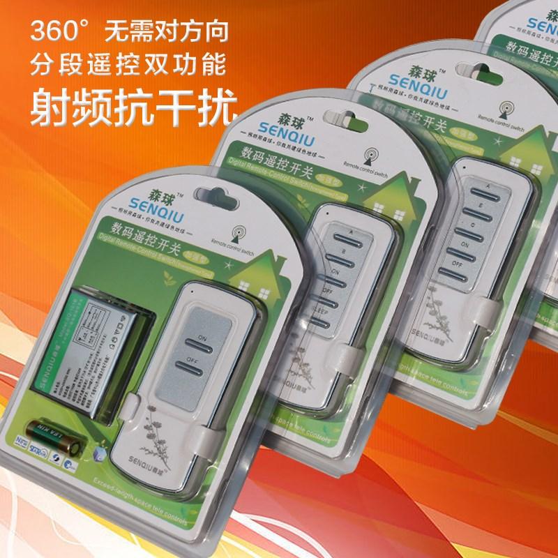 무선 조종 스위치 220V 싱글 길이 2 길이 전기 조명기구 리모컨 가정용 지능 간접 조명