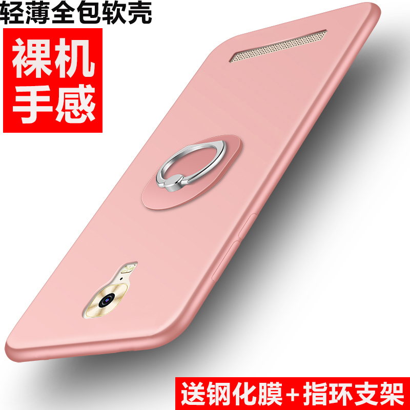 Jin m5plus m5puls gn8001 mobile phone shell mobile phone protective sleeve m5puls frosted silicone and tide