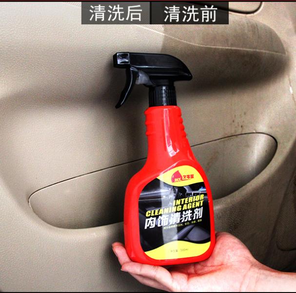 Autowaschanlage - flüssigkeit allround - Wasser reinigungsmittel Lack - Leder interieur reinigung (Universal - zusätzlich Zu den flecken Haushalt