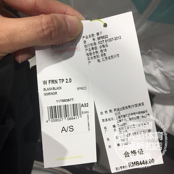 Adidas женский новый осенью широкую ногу досуг семь очков BP6622CD6663CD1230 брюки штаны