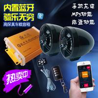 Ηλεκτρικό αυτοκίνητο πορτμπαγκάζ αυτοκίνητο ξυπνητήρι μπάσο σύστημα συναγερμού με μηχανή πολλαπλών λειτουργιών ήχου μοτοσικλέτας