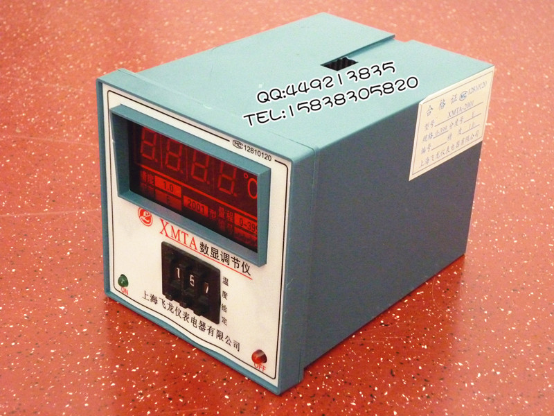 shanghai feilong digitalt display temperature controller XMTA-2001 indeksering nr. e - 400 grader termostat temperaturstyring tabel