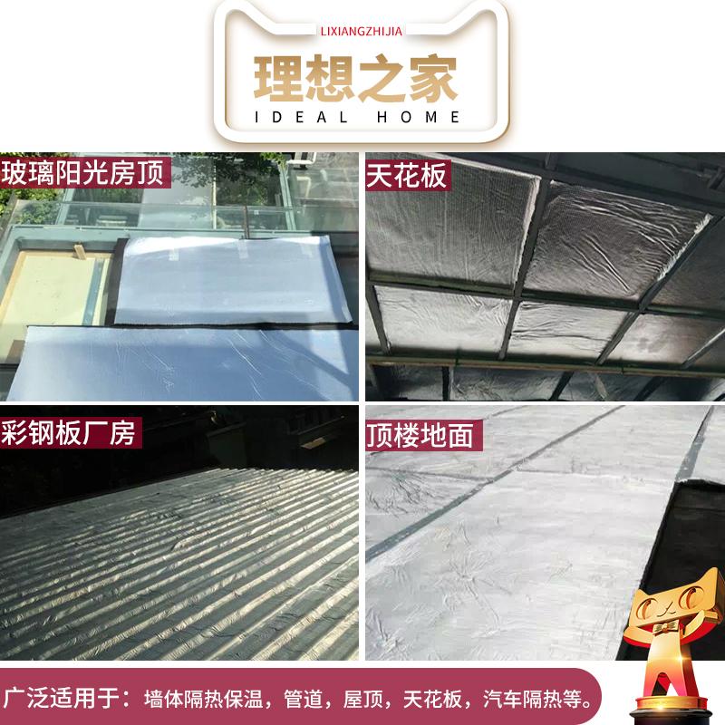 Das Dach der Sonne Platz schalldämmung Baumwolle - board - dämmplatten alufolie dämmplatten feuerfest material