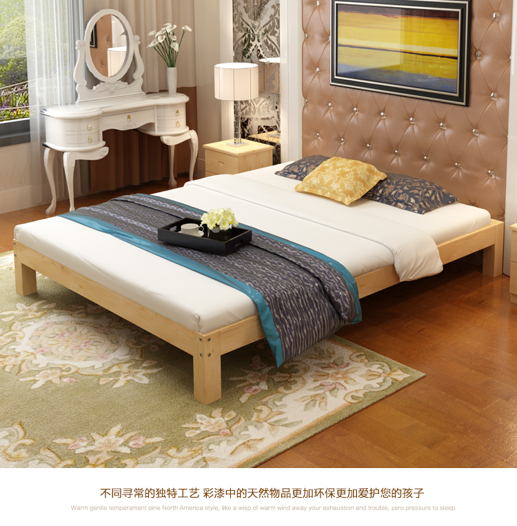 Modern minimalist pine wood single bed double bed frame 1.21.5 tatami bed 1.8 meters of logs without the bed 1