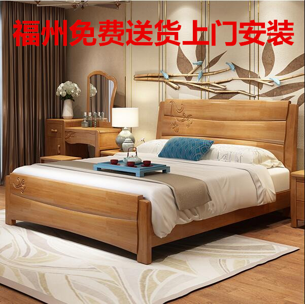 Solid wood bed double bed, 1.8 meters oak, new Chinese style simple, modern economy 1.5m storage high box bed