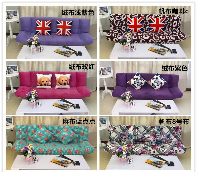 απλή πτυσσόμενο καναπέ - κρεβάτι καναπέ στο σαλόνι της πολυλειτουργικής μικρό διαμέρισμα διπλό μίνι ο καναπές το κρεβάτι.