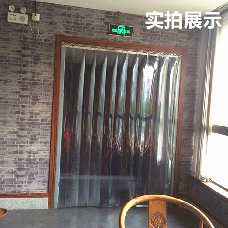 PVC plastic insulation partition thick transparent soft curtain cold storage air conditioning wind antifreeze insulation anti mosquito curtain