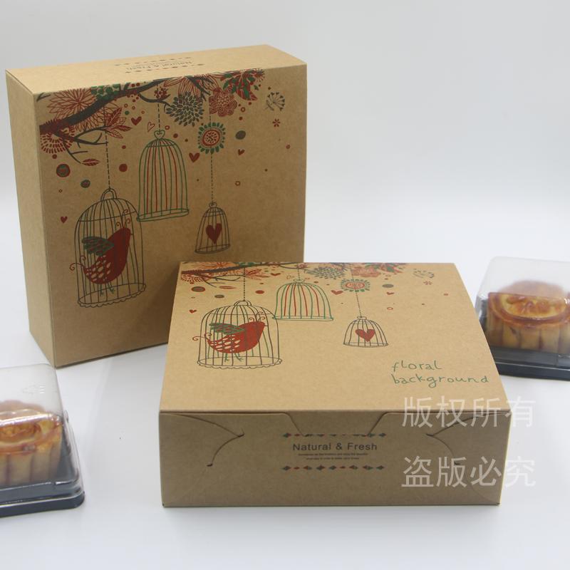 vad fina äggula förpackningen paketen 6 kapslar (is. bred typ fyra fält i mitten av hösten. paketet -