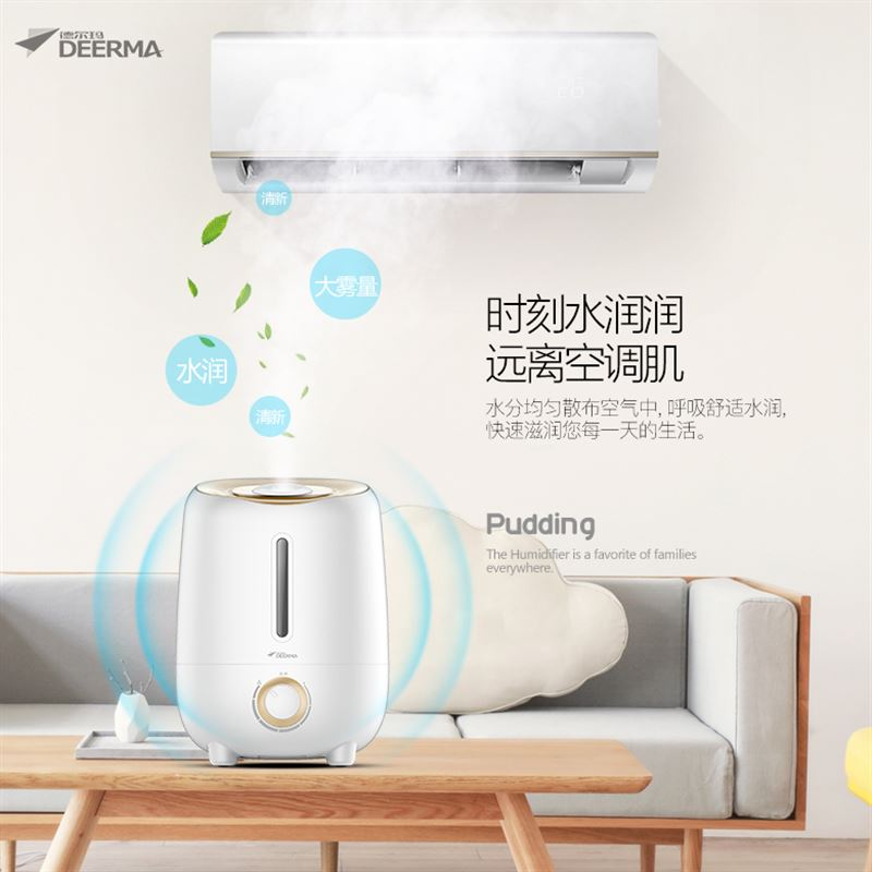 Humidifier, home office, small quiet bedroom, air purification, creative Mini Perfume machine