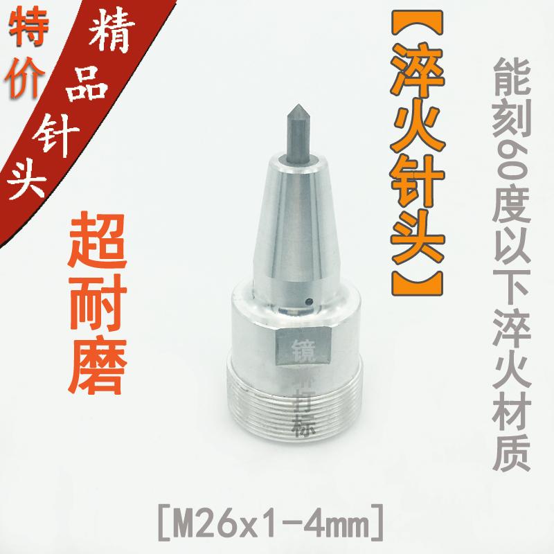 Com a agulha de marcação pneumático máquina de marcação de código al conjunto de Letras que o momento M26x1-4mm 65 Graus.