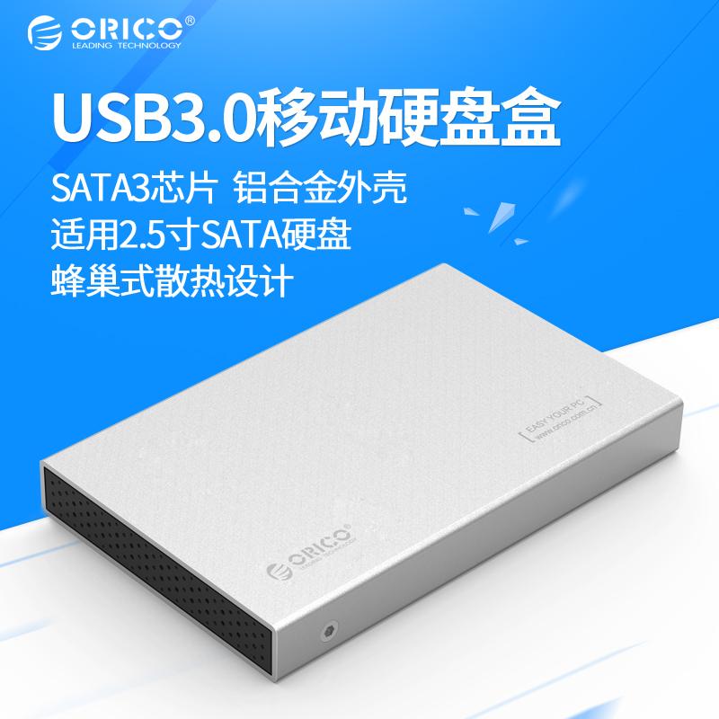 ORICO2.5 Zoll festplatte box USB - 3.0 - notebooks, ExternE solid - State - SSD - festplatte box Metall