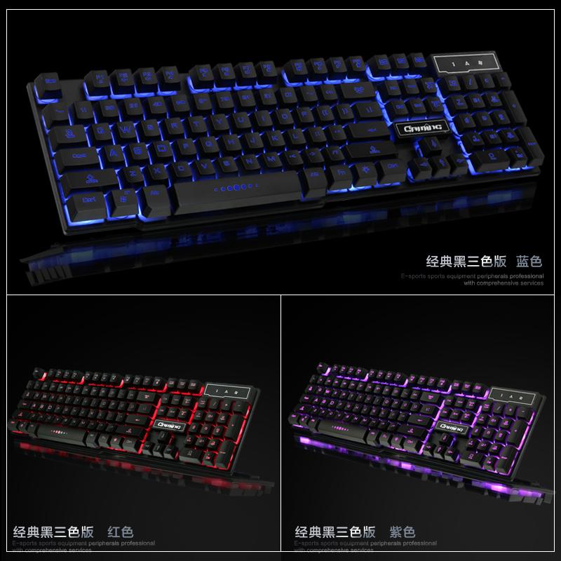 IL gioco Standard tastiera e Mouse PAD con un Mano di Topo e Macchine via Cavo rj - controluce la tastiera e Mouse