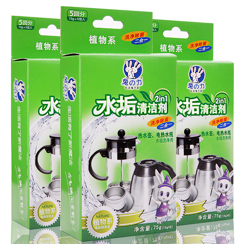 Citric acid cleaning kettle clean cleaning agent of food grade water dispenser box 3 scale scavenger
