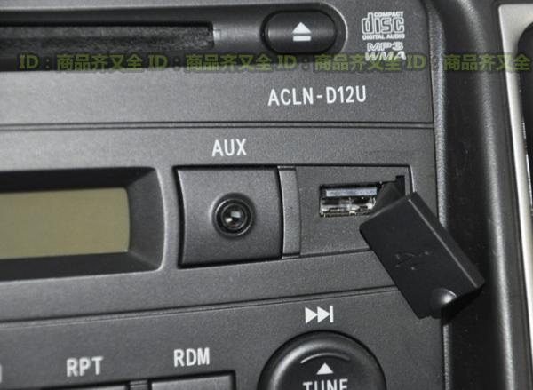音频输入接口,可以从包括mp3在内的电子声频设备输出
